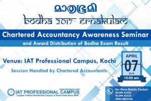 Chartered Accountancy Awareness Seminar and Award Distribution of Bodha 2017