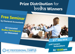 Prize Distribution of Bodha 2017 and Chartered Accountancy Awareness Seminar