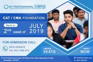 CAT/CMA Foundation July Batch 2019