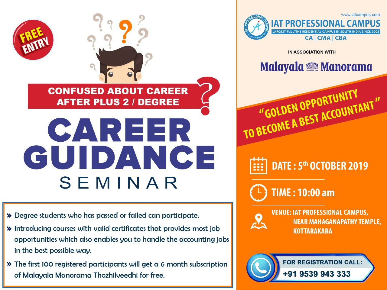 Free Career Guidance Seminar