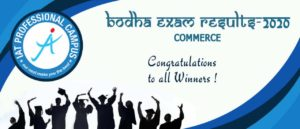 BODHA SCHOLARSHIP COMMERCE RESULTS – 2020